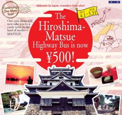 Hiroshima Matsue Combo...