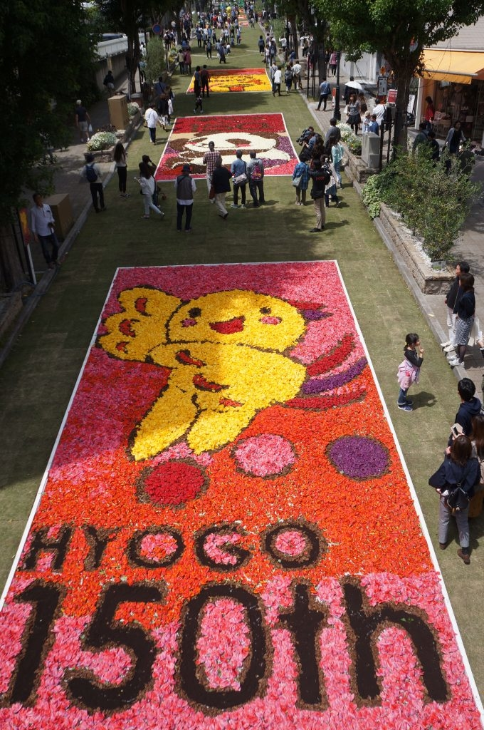 Infiorata Kobe (week-end de fin avril, week-end de début mai)
