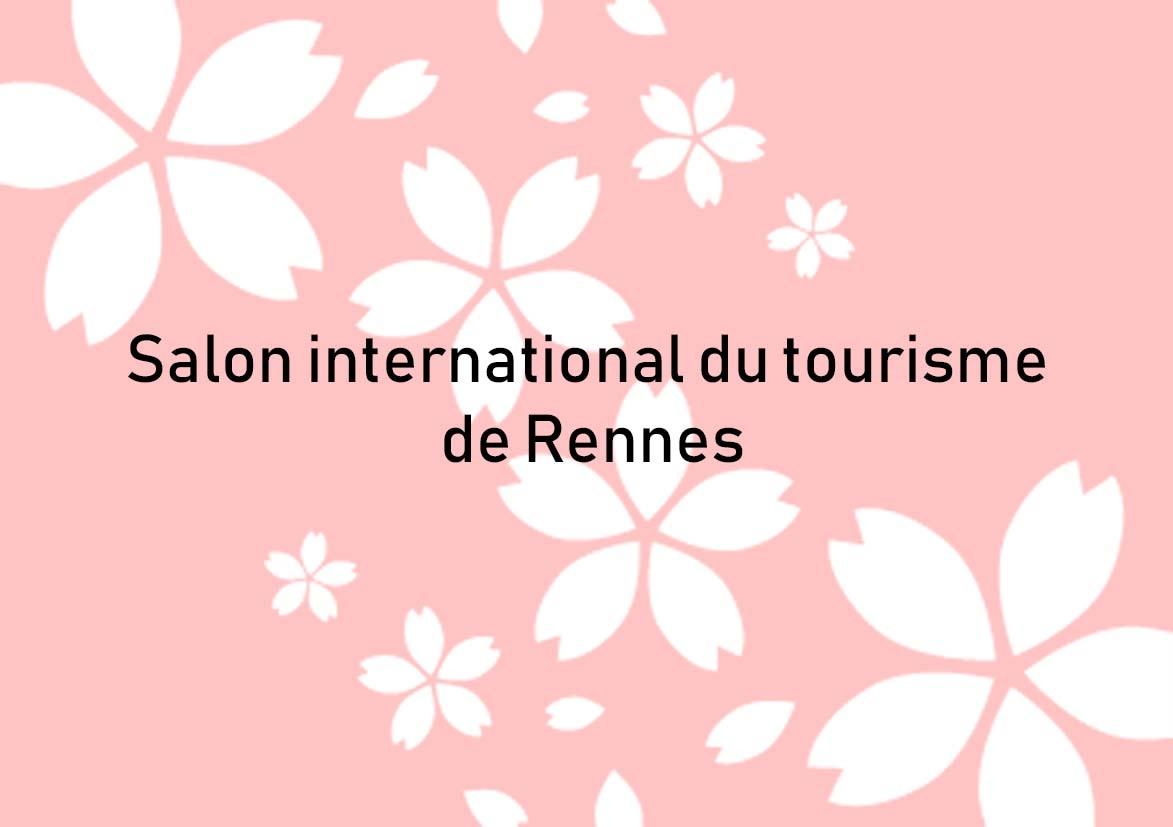 Rennes : Salon interna...
