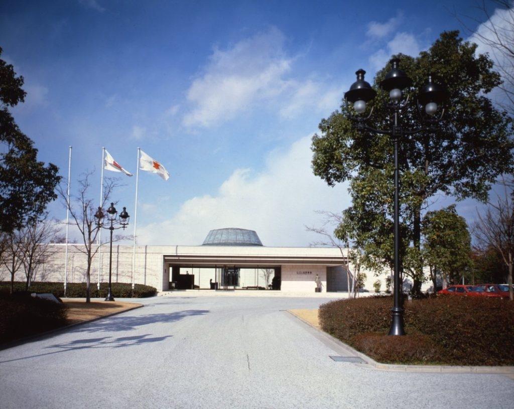 Musée d'art de Hiroshima