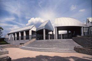 Musée d'art contemporain de la ville de Hiroshima