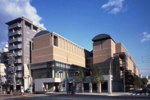 Musée préfectoral d'art de Hiroshima