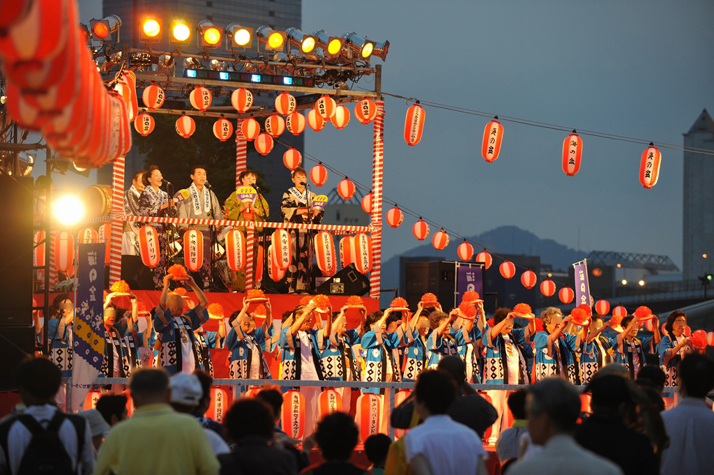 Bon Matsuri de Kobe