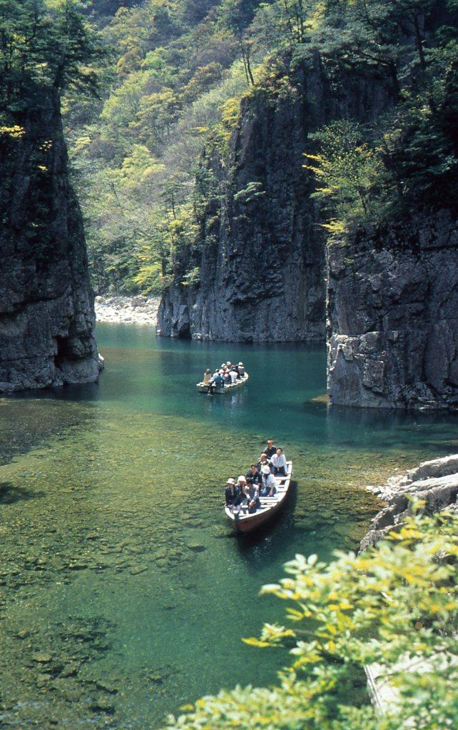 Gorges de Sandankyo