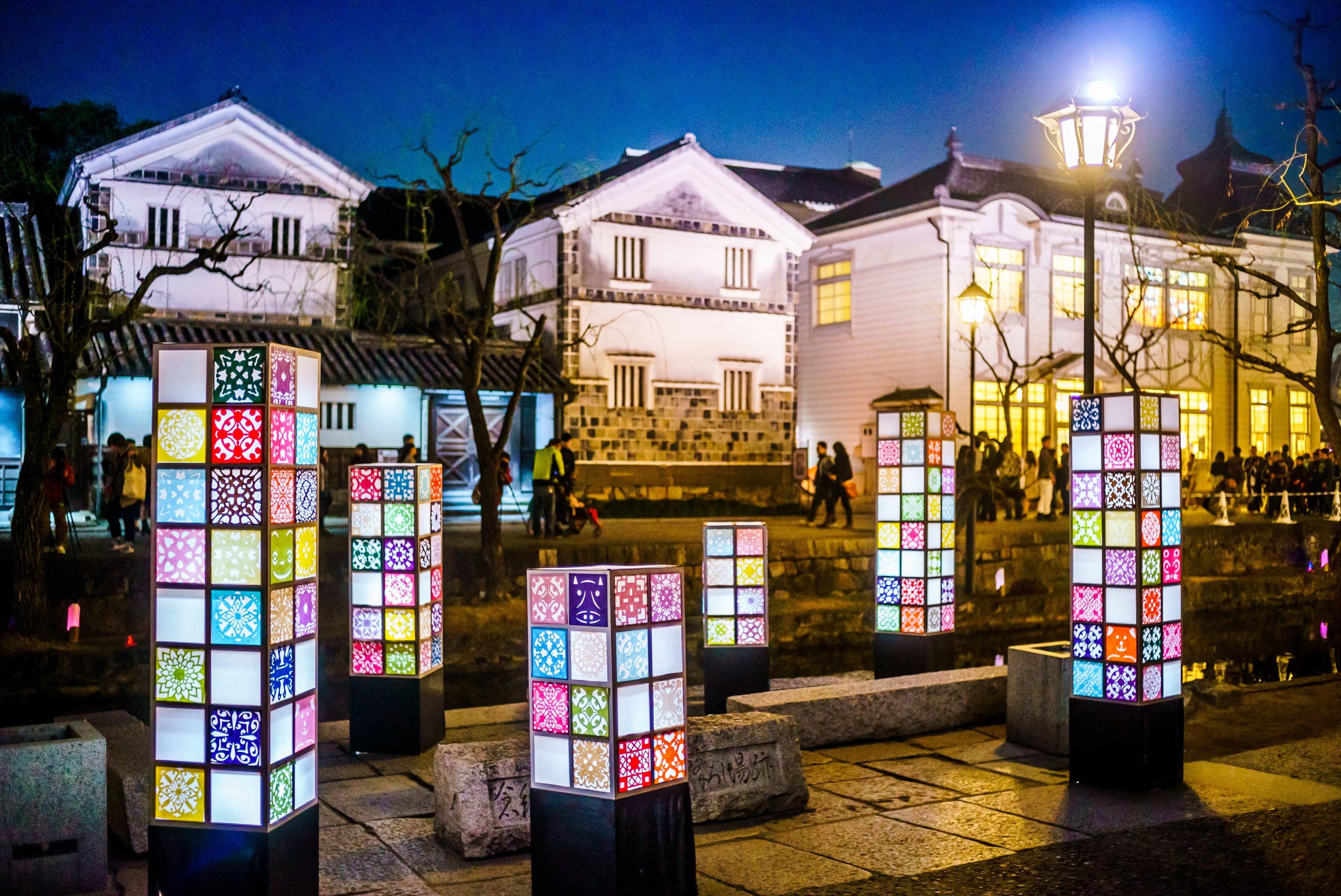 Illumination dans le quartier historique de Kurashiki Bikan