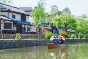 Le quartier historique de Kurashiki bikan