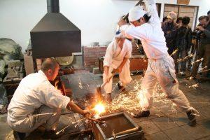 Musée du sabre japonais