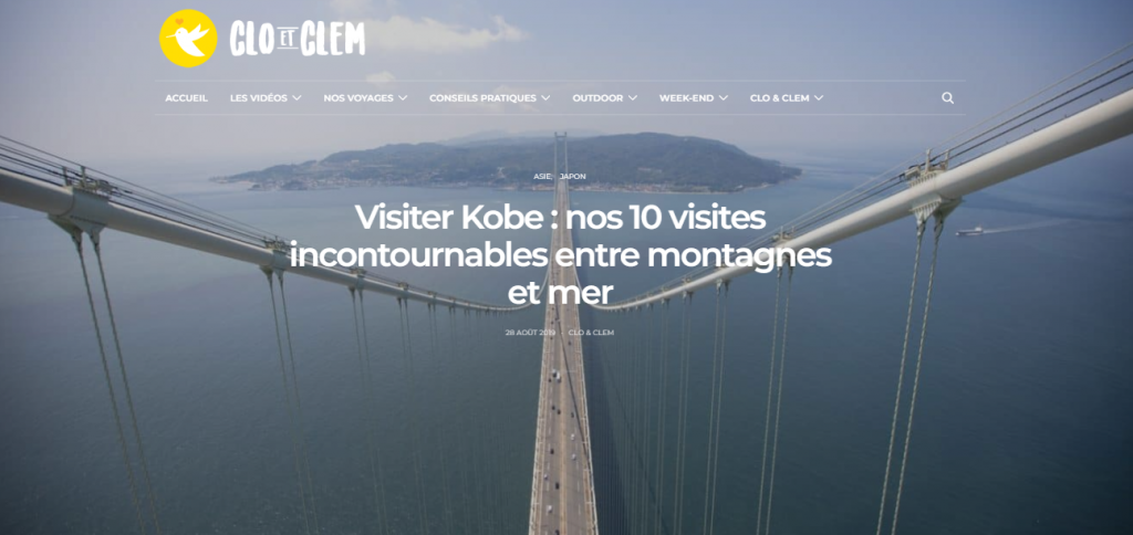 Clo et Clem à Kobe