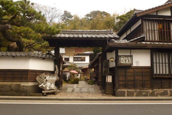 Matsue rue shiomi Nawate samourai Shimane Japon tourisme hors des sentiers battus
