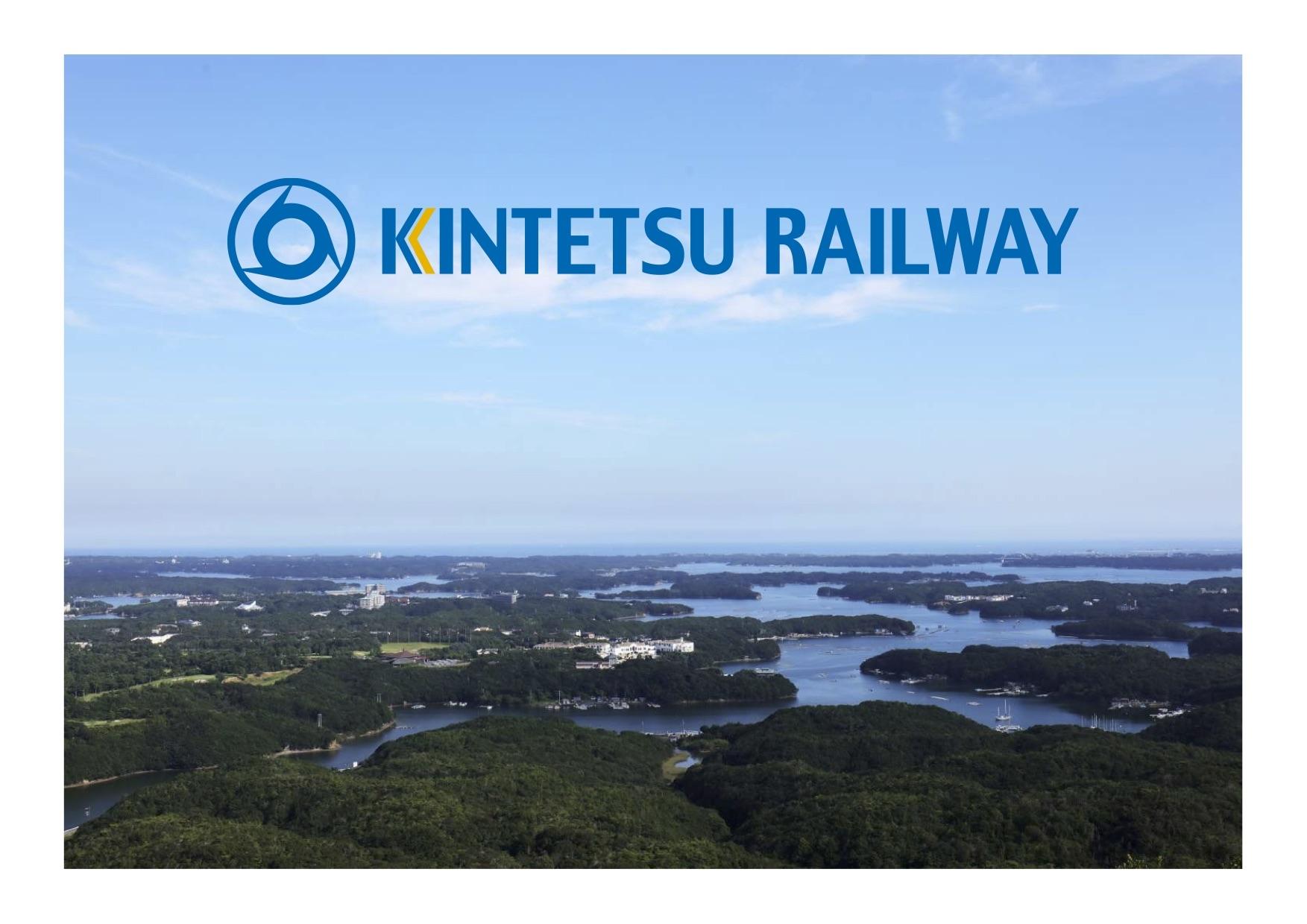 Idées de circuits avec les Kintetsu Rail Pass