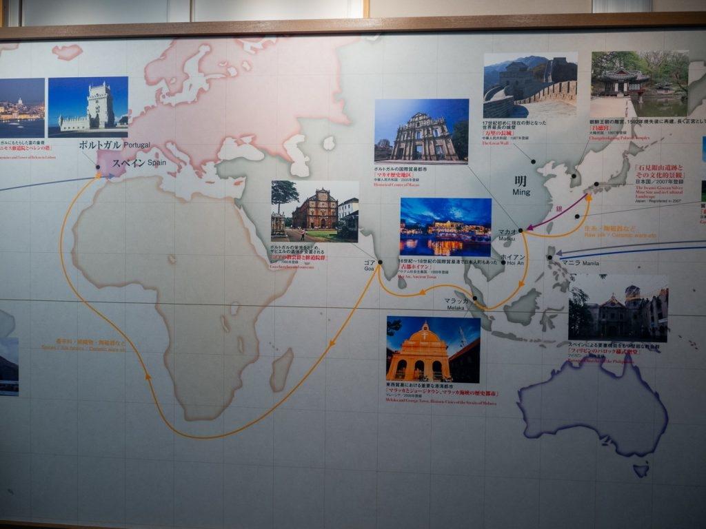 Oda mines argent Iwami World heritage center Shimane Japon tourisme hors des sentiers battus