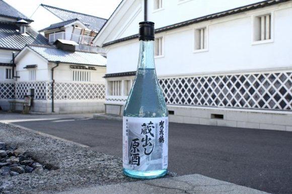 saijo sakagura rue brasserie higashi hiroshima saké voyage Japon histoire