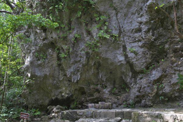 sefa utaki sanctuaire okinawa voyage natur tourisme Japon sacré pèlerinage mer
