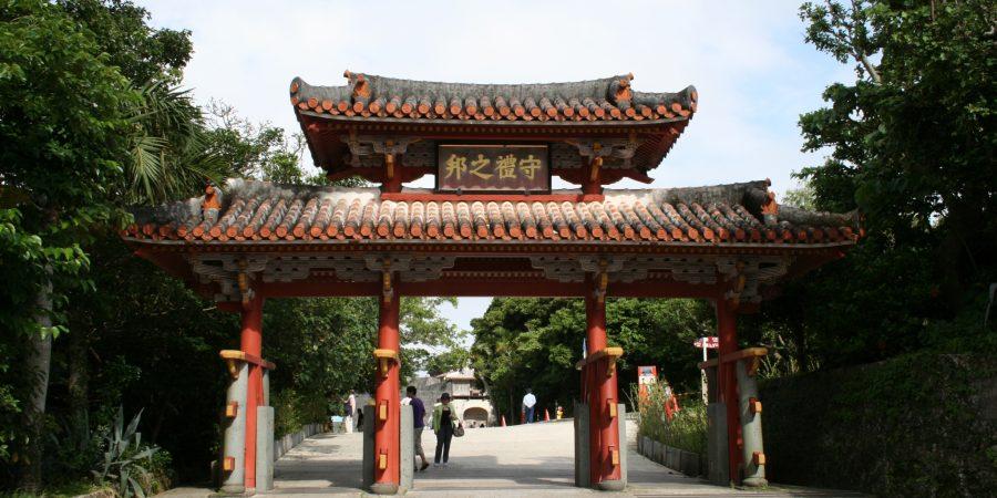 voyage tourisme Japon Okinawa Naha Shuri chateau Shurijo royaume ryukyu historique architecture traditionnel jardin UNESCO