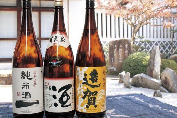 bishu nabe ragoût saké hiroshima voyage Japon