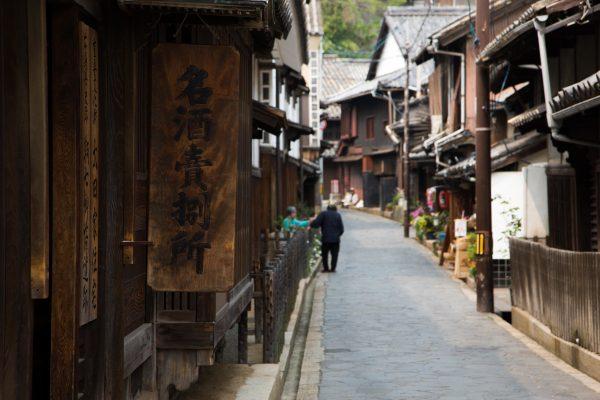 ruelle traditionnelle fukuyama historique tourisme japon hiroshima tomonouchi ponyo