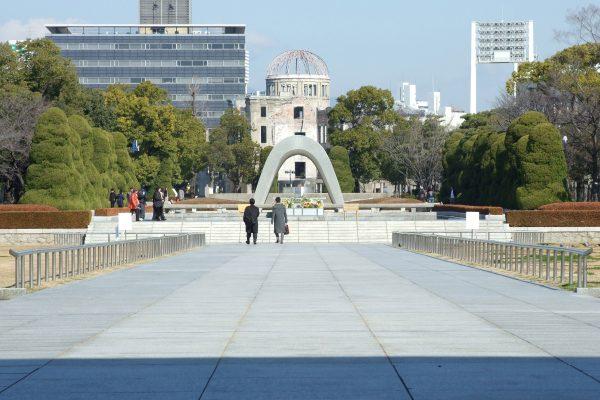 parc paix bombe atomique Hiroshima genbaku