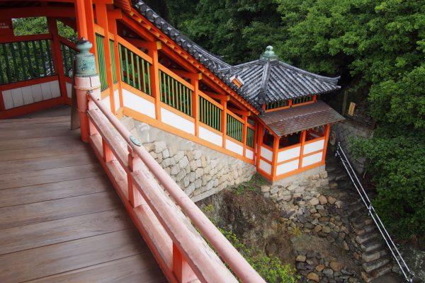 temple île abuto kannon fukuyama hiroshima japon tourisme porte bonheur héritage culturel