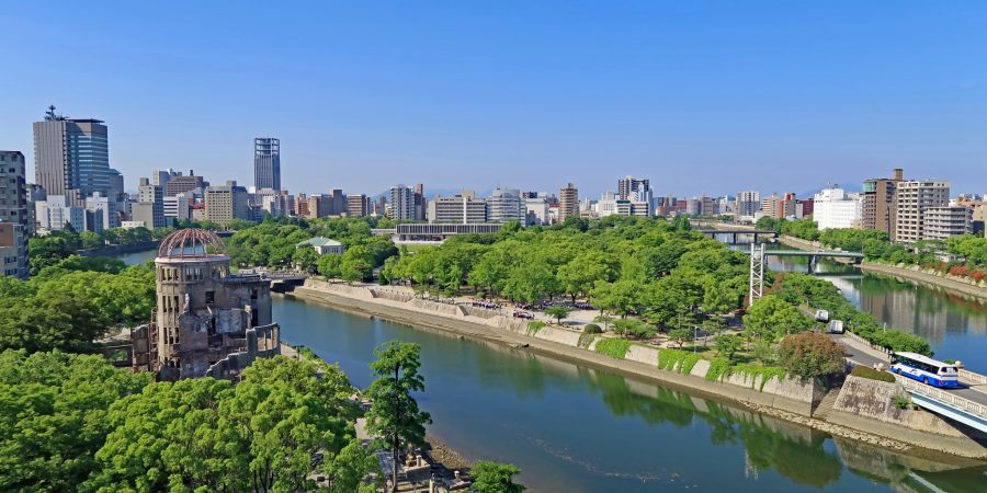 dôme bombe atomique Hiroshima genbaku