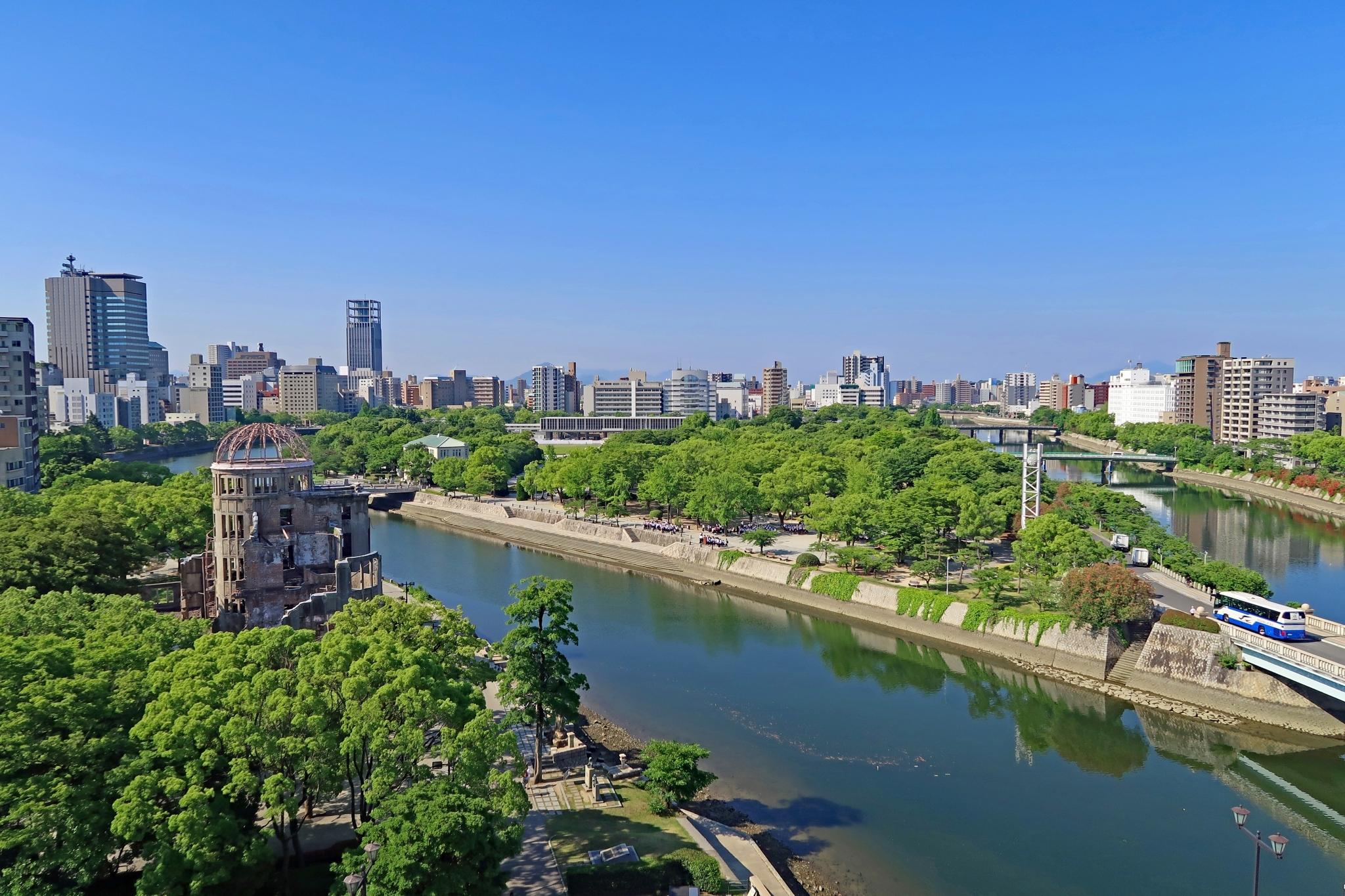 Parc du mémorial de la paix de Hiroshima