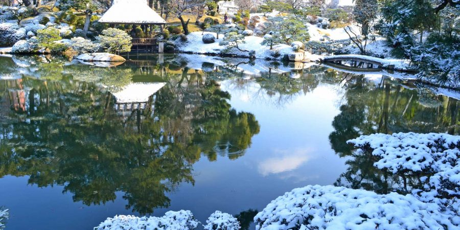 shukkei-en jardin hiroshima voyage japon