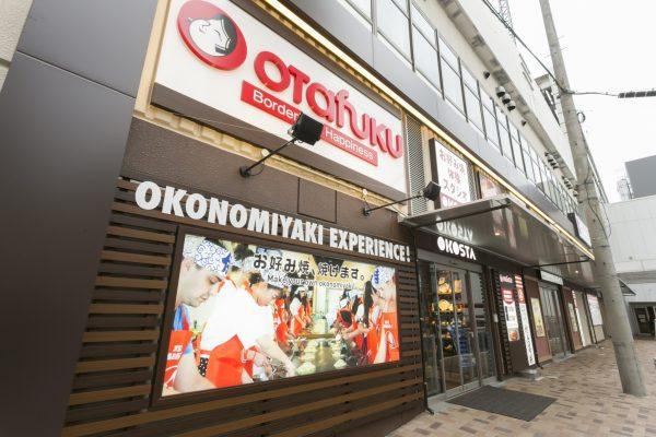 hiroshima okonomiyaki atelier cuisine japon expérience tourisme otafuku