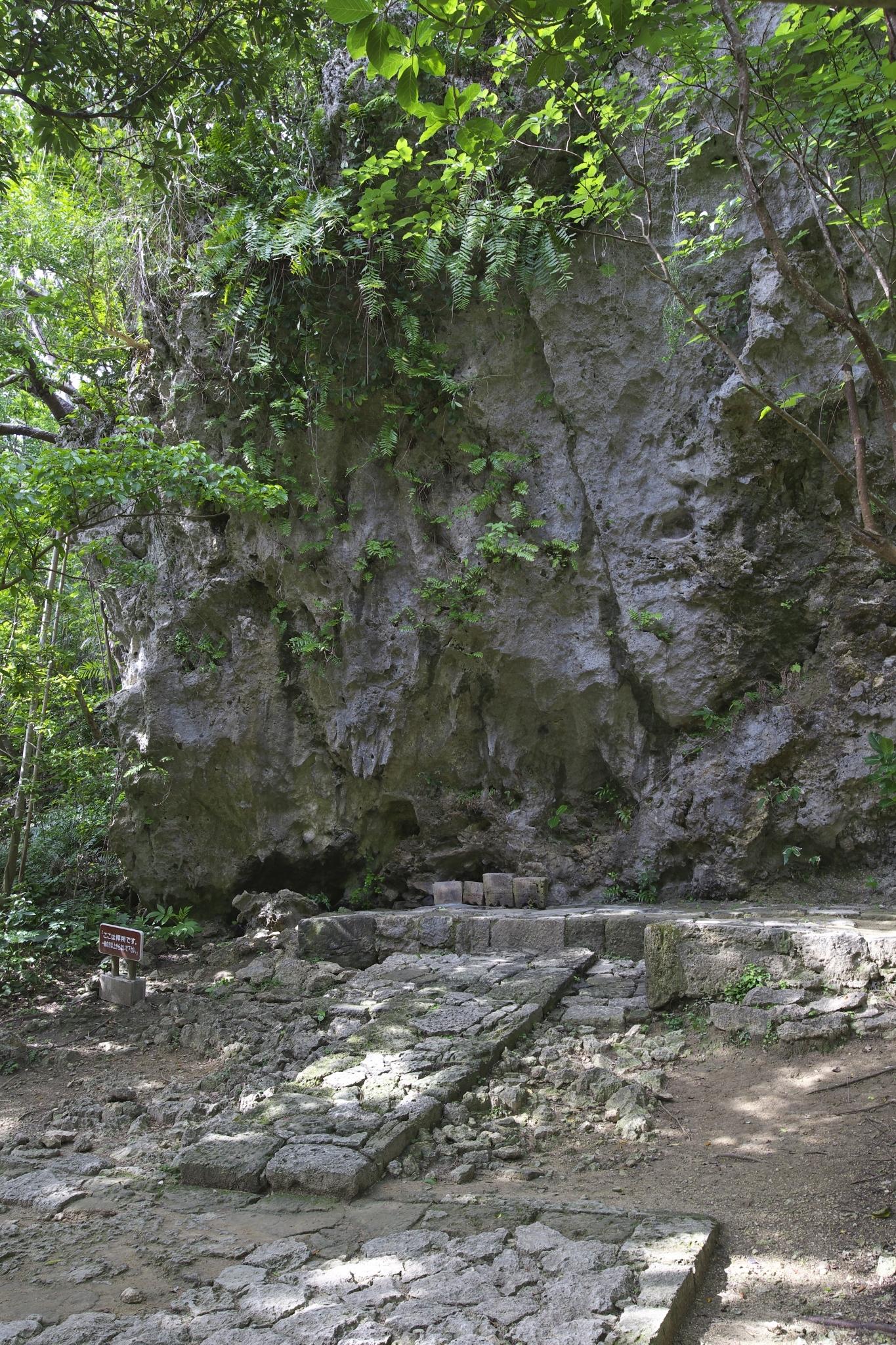 Le sanctuaire sacré de Sefa-utaki