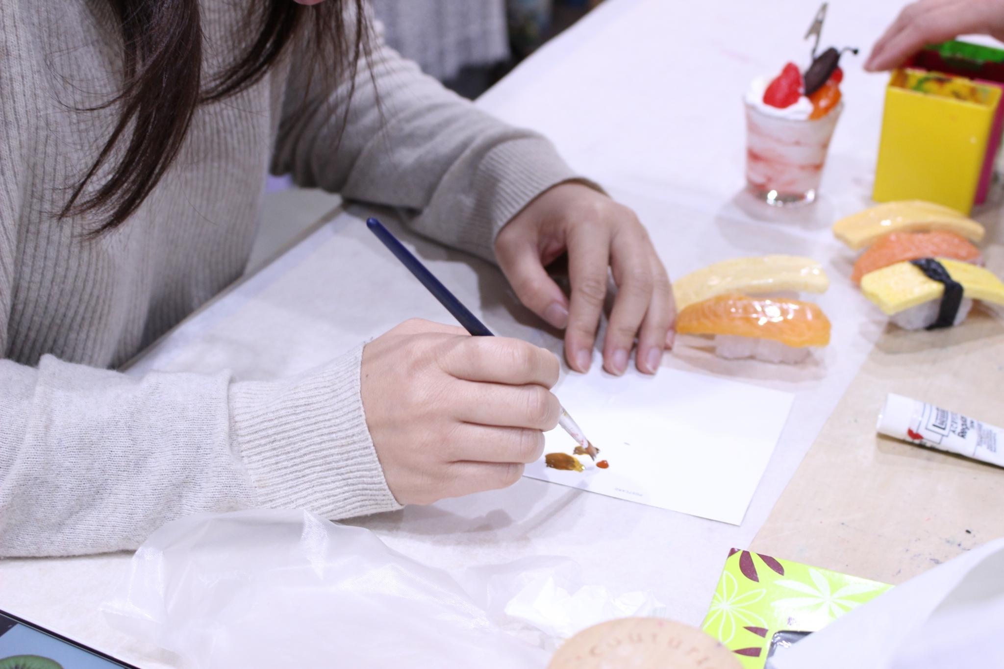 Atelier de maquette alimentaire