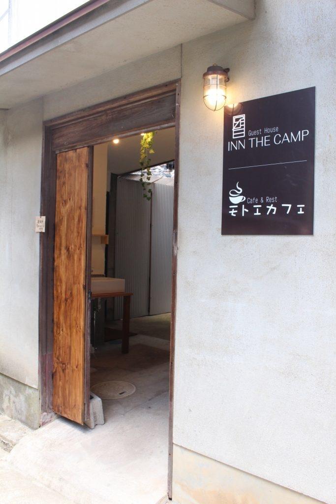 café motoe manabeshima kasaoka okayama japon île détente café curry