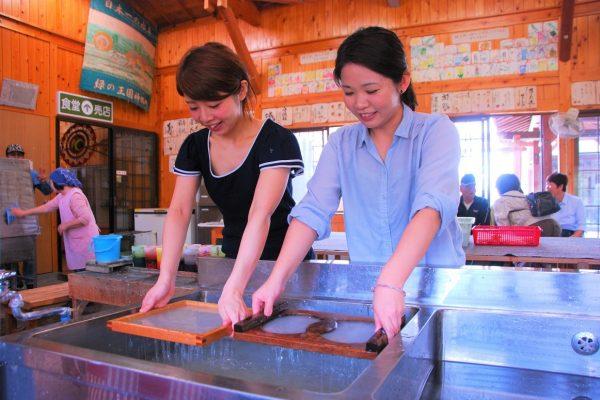 parc yumesuki okayama japon tourisme expérience moulin à eau fabrication papier