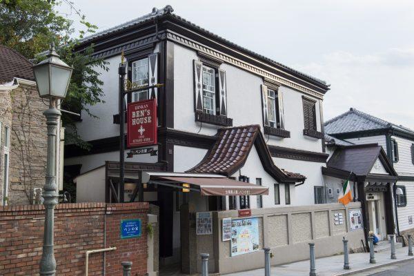 quartier kobe kitano kitanocho trickart museum mélange culture architecture voyage japon moderne histoire téléphérique musée charpenterie paysage ben's house