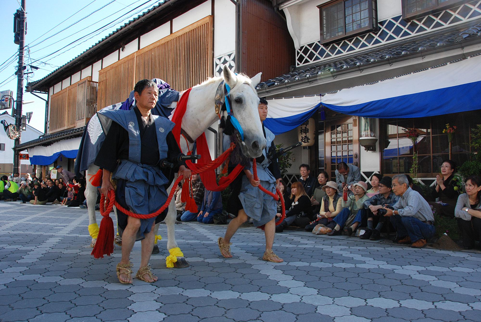 Le festival d'automne Dogeza Matsuri