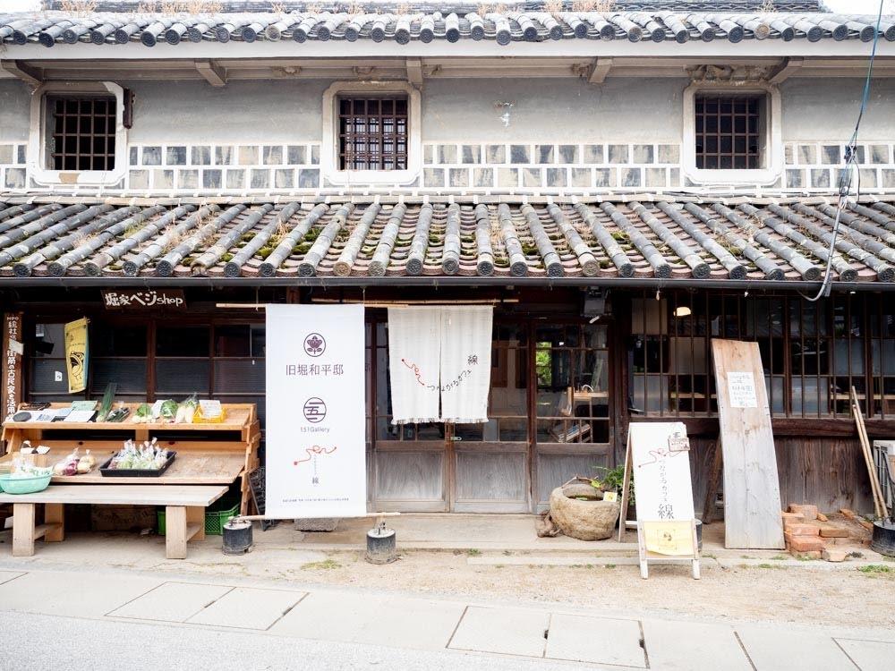 Tsunagaru Café