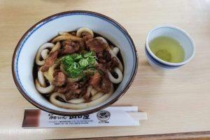 Yamaguchi-ya