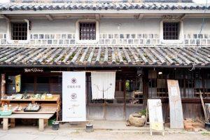 Tsunagaru Café «Sen»