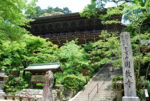 Le Shoshazan Engyō-ji