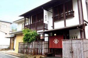 Guest House Kikukawa