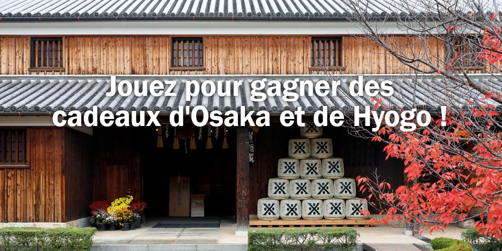 Osaka et Hyogo, à l'ouest du Japon