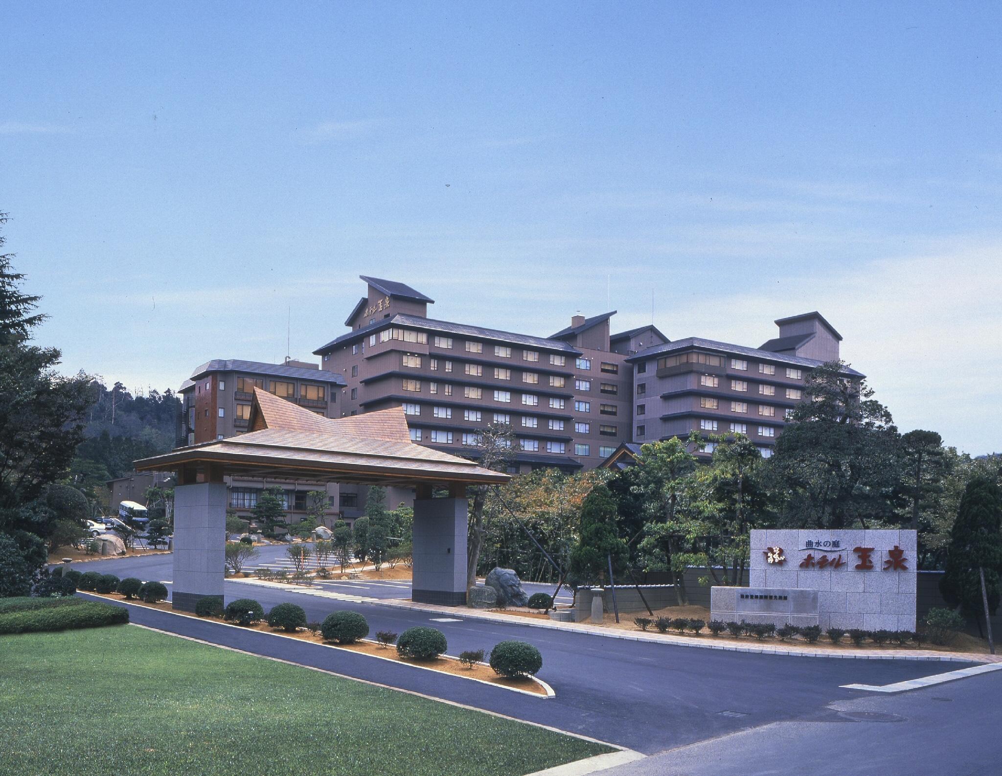 L'hôtel Kyokusui no Niwa - Gyokusen