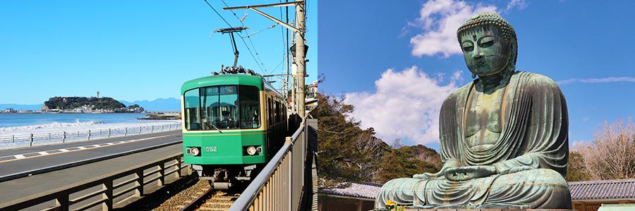 enoshima-kamakura