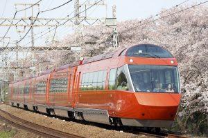 Réservez le Romancecar Odakyu pour votre voyage au Mont Oyama !