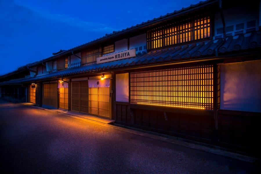 Shiroshita Koyado Kojiya
