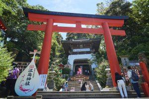 Le sanctuaire Enoshima-jinja