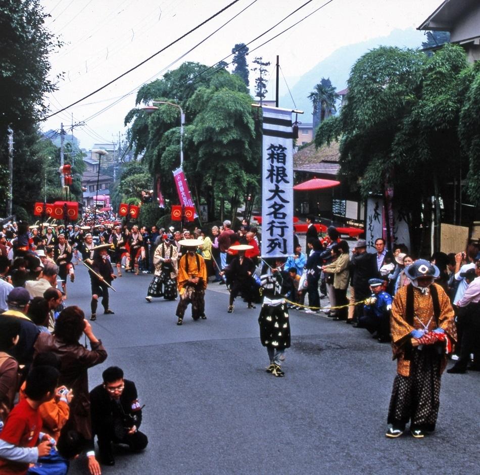 Le défilé du Hakone Daimyo Gyoretsu