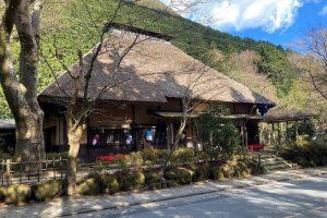 La maison de thé Amazake-Chaya