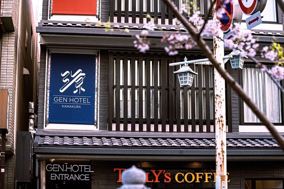 L'Hôtel GEN, pratique et moderne