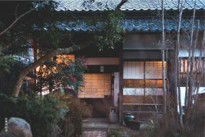 L'auberge Takyō Abeke